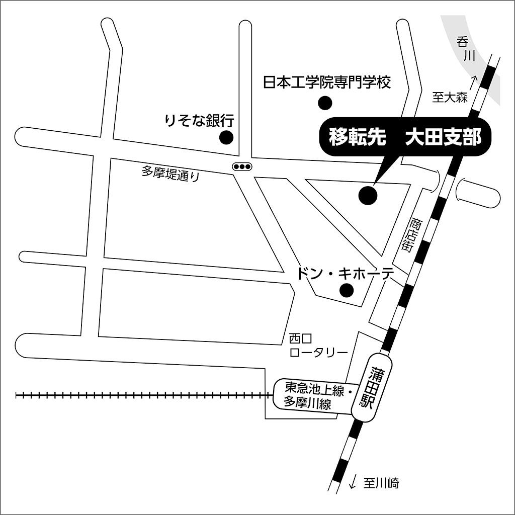 東京土建一般労働組合 大田支部 アクセス